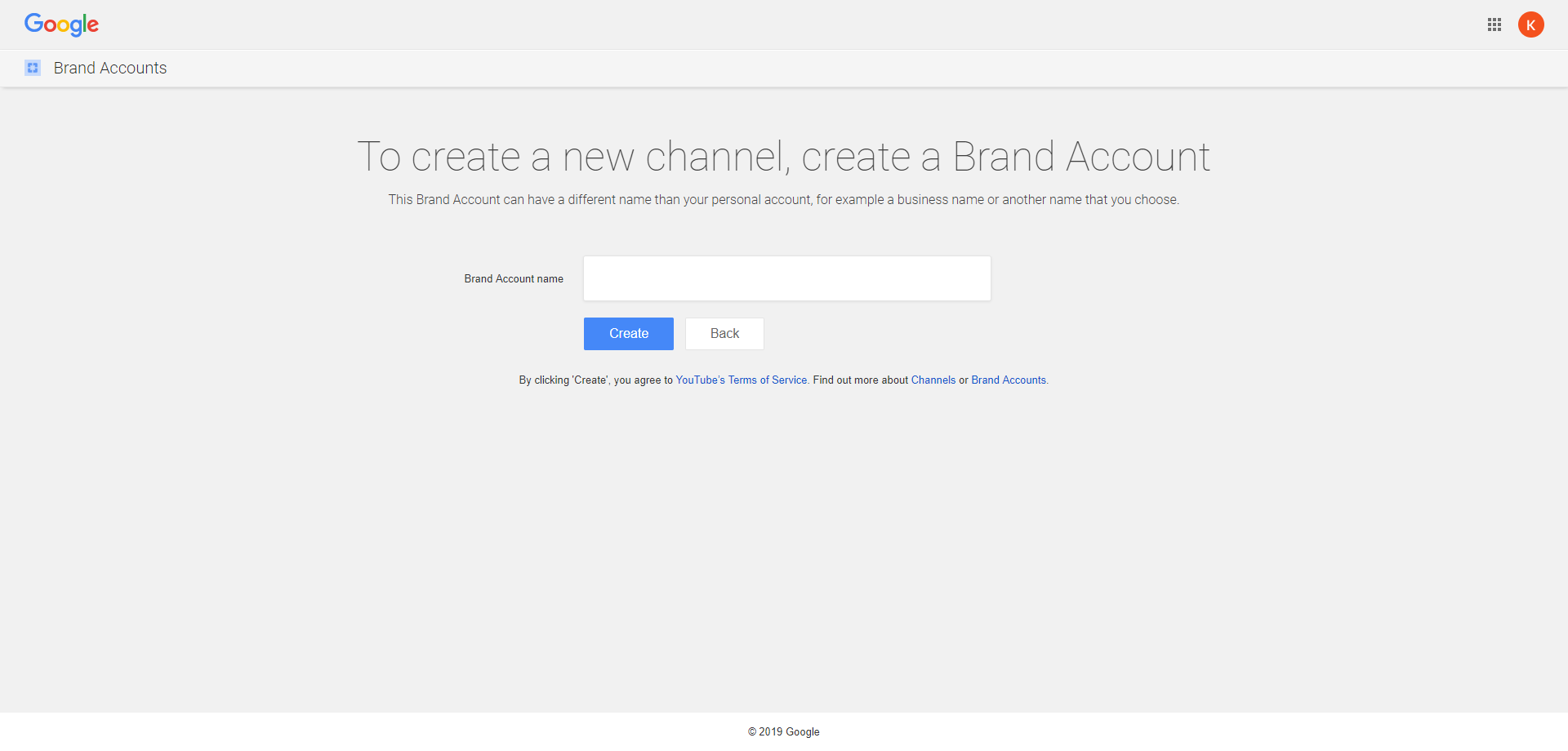 Creating a brand account